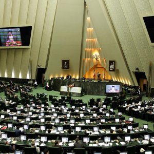 Heads of 12 Majlis  Commissions Elected