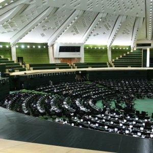 Factions to Pick Majlis Speakership Candidates