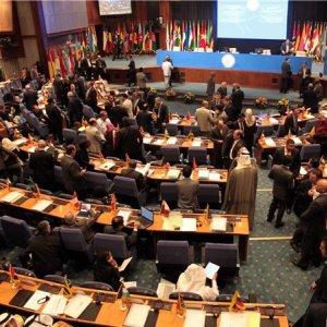 NAM: US Anti-Iran Ruling Defies Int'l Law