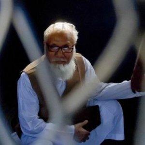 Bangladeshi Militant Leader Hanged