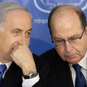 Israel Defense Minister Resigns in Protest