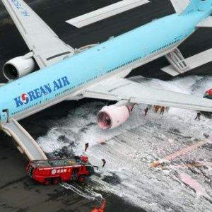 Korean  Jet Engine Catches Fire