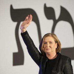 Israel's Livni Summoned by British Scotland Yard
