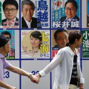 Tokyo Votes for New Governor After Scandals