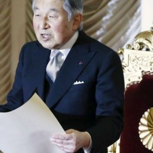Japanese Emperor Plans to Abdicate