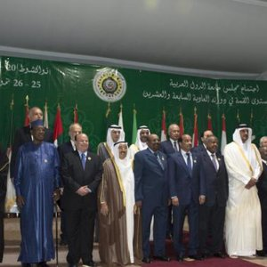 Most Leaders Shun Arab League Summit