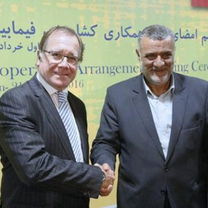 Iran, New Zealand Join Hands in Agriculture