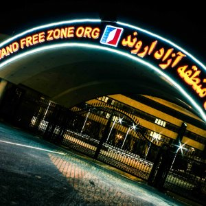 Arvand Free Zone Exports at $1.4b