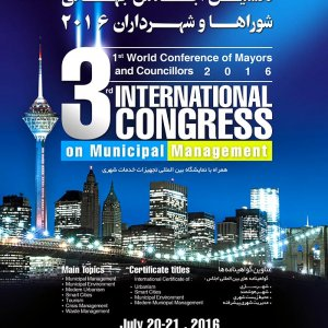 Tehran to Host World Confab of Mayors, Councilors