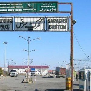 Sarakhs Border Crossing Operates 24/7