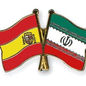 Q1 Trade With Spain Registers Surplus