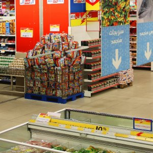 Chain Stores Hold 5% Share in Iran Retailing