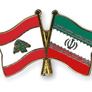 Lebanese Delegation to Visit