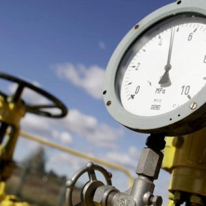 Bulgarian Minister Explores Gas Supply Prospects With Iran