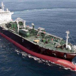 Iran Halts LPG Exports to Japan