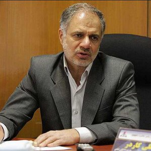 New NIOC Chief Appointed