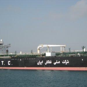 NIOC Defers Fuel Shipment to Asia