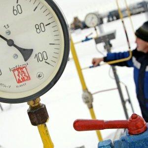 Ukraine Seeks Russian Gas