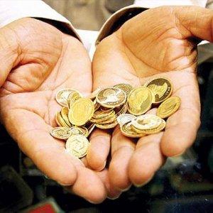 Azadi Gold Coin Drops
