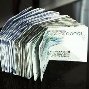 Case Against Bank-Based Economic System