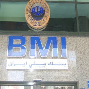BMI Forex Services Expanding