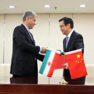 CBI Linkup With Chexim Bank