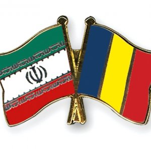 Envoy Discusses Banking Ties in Bucharest