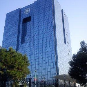 CBI Sees Liquidity Surge as Harmless