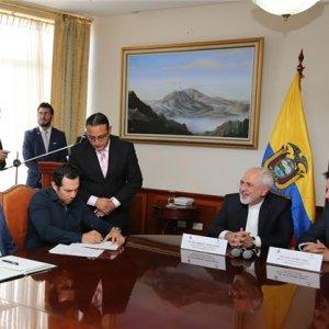 Bank Ties With Ecuador to Expand