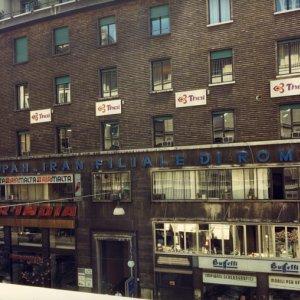 Bank Sepah Operations in Europe Restored