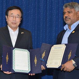 Busan Leads S. Korean Efforts to Make Forays Into Iran