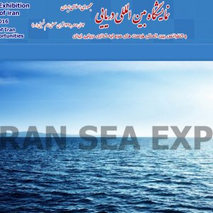Tehran to Host Maritime Exhibition in Sept.
