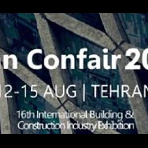 300 Foreign Firms to Attend Confair 2016
