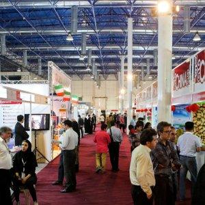 Int'l Food Expo in Mashhad