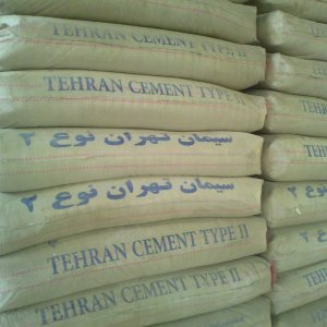 Cement Exporters Eye N. African Markets