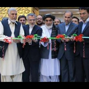 Industries, Machinery Expo Opens in Kabul