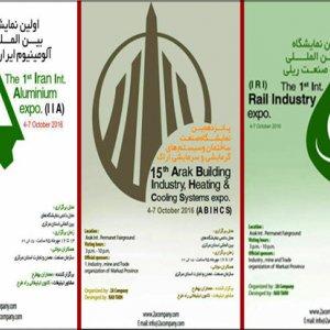 Markazi Province to Host 3 Expos