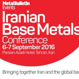 Metal Bulletin to Host Iran Metals Conference