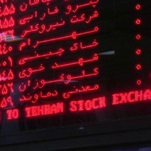 TSE Benchmark Ends Week 1% Lower