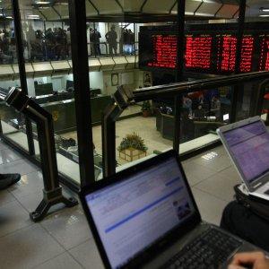 Stocks End Week Higher