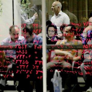 TEDPIX Breaks Above 75,000 Mark