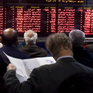 TSE Rout Continues as Benchmark Slides