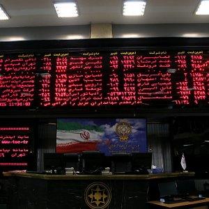 Tehran Stock Exchange Lists New Bond ETF
