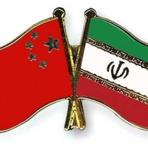 'Silk Road Economic Belt' Forum Opens in Tehran