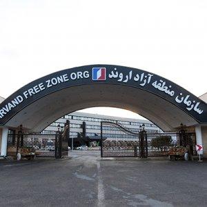 Kia, Hyundai Open Dealerships in Arvand FTZ