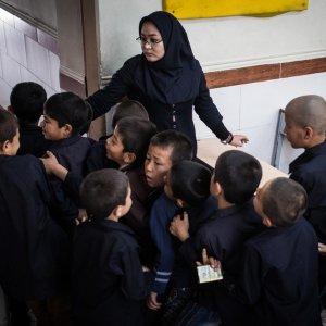 Meeting on Afghan Refugees