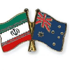 Academic Coop. With Australia