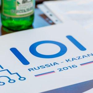 Iran 3rd in Int'l Informatics Olympiad