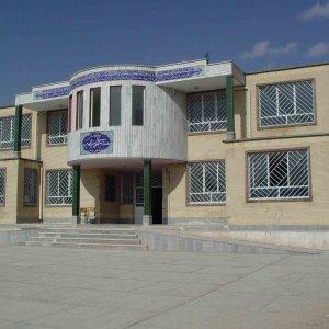 Improving School Buildings