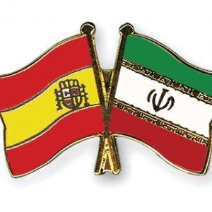 TU, Spain Varsity Coop.